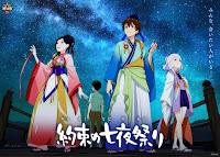 Film Yakusoku no Nanaya Matsuri (2018) Full Movie