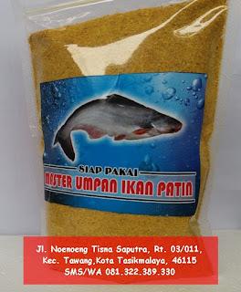 Umpan Pelet Aroma Pisang Untuk Ikan Patin