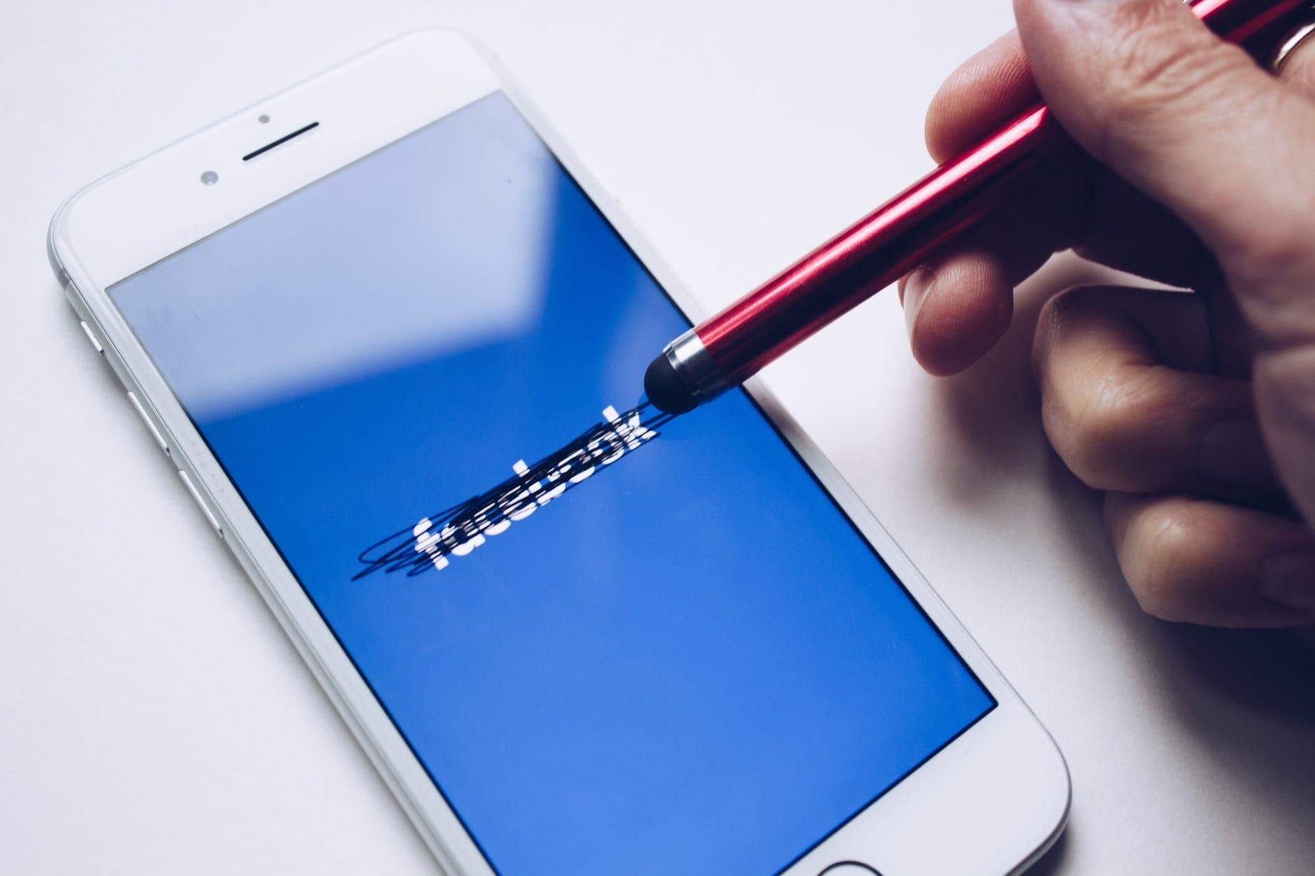 كيف احذف حساب على فيسبوك بشكل نهائي