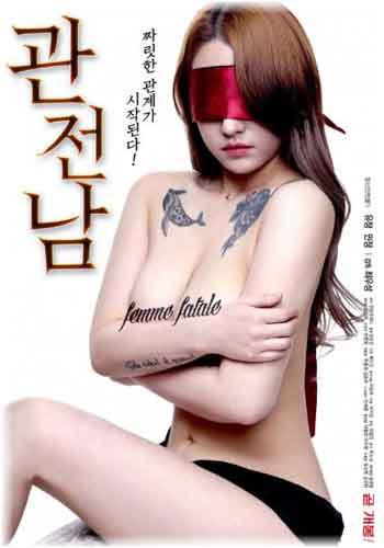 18+ Observation Man 2019 HDRip Korean Adult Movie Free