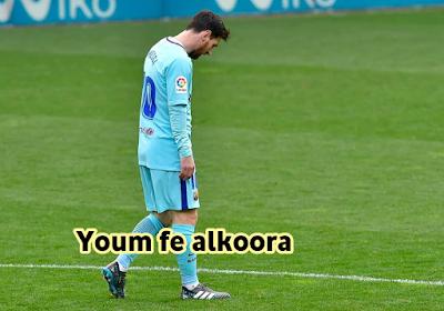 برشلونة يتطلع لجلب 4 لاعبين في الصيف المقبل