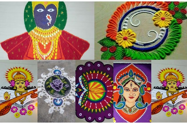 Blog-53 Best 30+ Rangoli Designs for Dasara 2020 I Essay for Dashhera I Places for grand Dussehra celebration in India