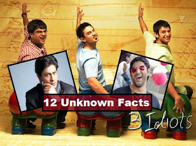 3 Idiots unknown facts in hindi