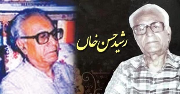 rasheed-hasan-khan
