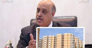 """اليوم السابع:تخصيص 52 فدانا لصالح """"تعاونيات البناء"""" لإقامة مجتمع عمرانى بالقاهرة الجديدة"""