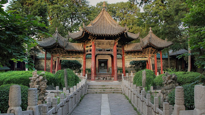 Great Mosque Of Xi'an, provinsi Shaanxi, Cina