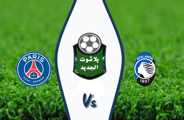 نتيجة مباراة باريس سان جيرمان وأتلانتا اليوم الاربعاء 12 اغسطس 2020 دوري أبطال أوروبا