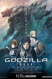 Godzilla El planeta de los monstruos (2017) Online latino hd