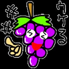 Emotional rich grapes