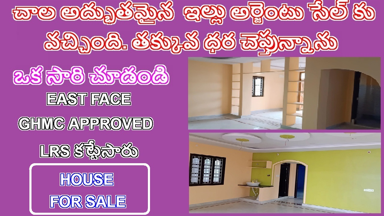 Haripriya Real Estate New House East Face Urgent Sale 150 Sq Yard 4 Bhk House For Sale In Hyderabad