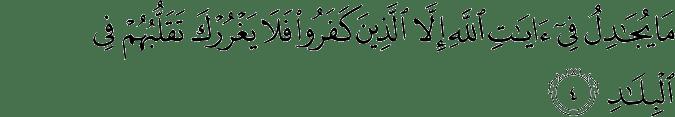 Surat Al Mu'min Ayat 4