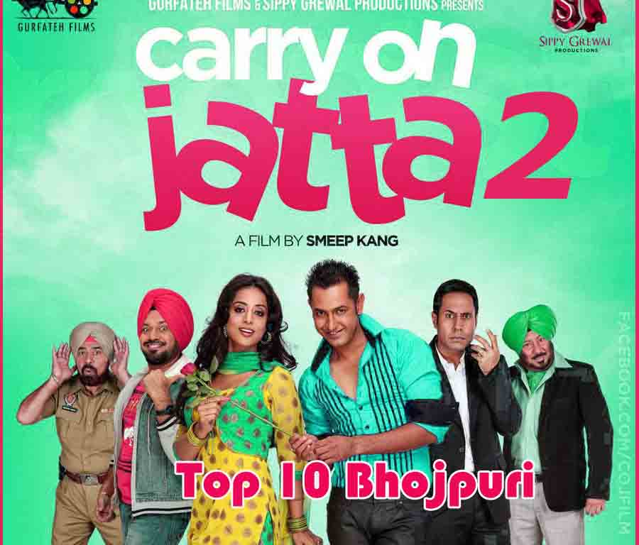 Gippy Grewal Upcoming Films Carry On Jatta 2 in 2018