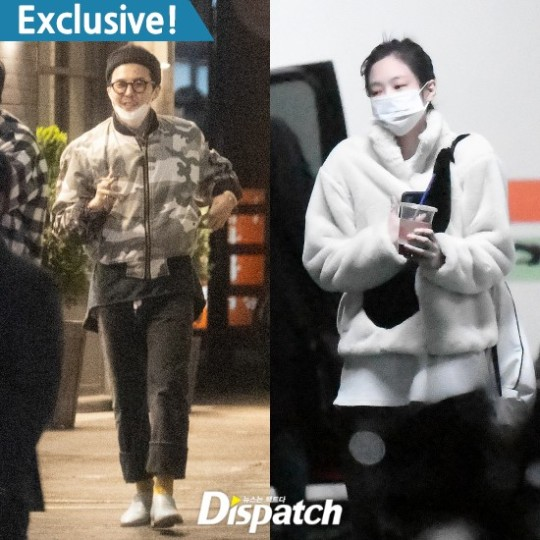 Netizen Buzz Dispatch Releases News On G Dragon And Jennie Dating For A Year