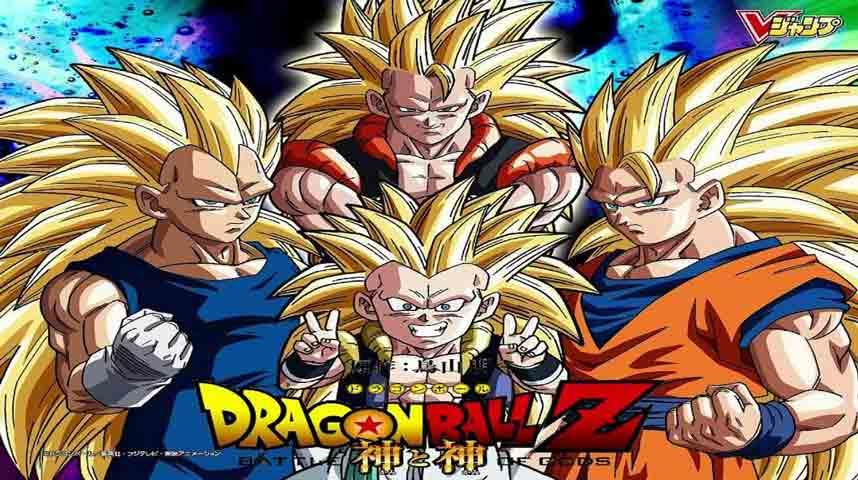 Dragon Ball Z Movie BD (Lengkap) Subtitle Indonesia