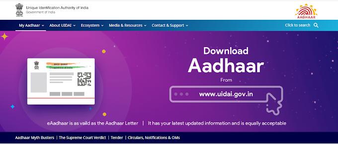 How to aadhar card download process step by step,आधार कार्ड डाउनलोड करने की प्रक्रिया स्टेप बाय स्टेप कैसे करें