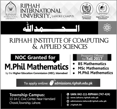 Admissions Open in Riphah International University Lahore - 2017