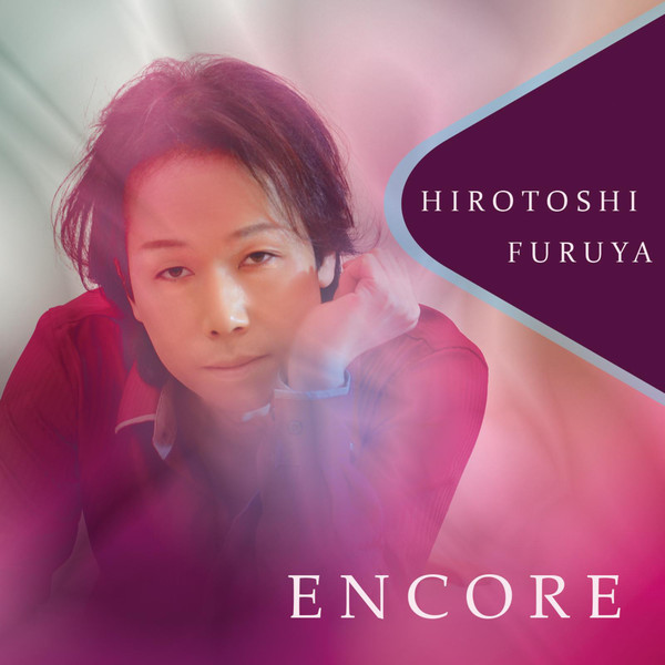 [Album] 古屋博敏 – ENCORE (2016.04.30/MP3/RAR)