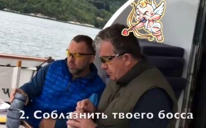 Миллиардер Дерипаска подал в суд на проститутку Настю Рыбку