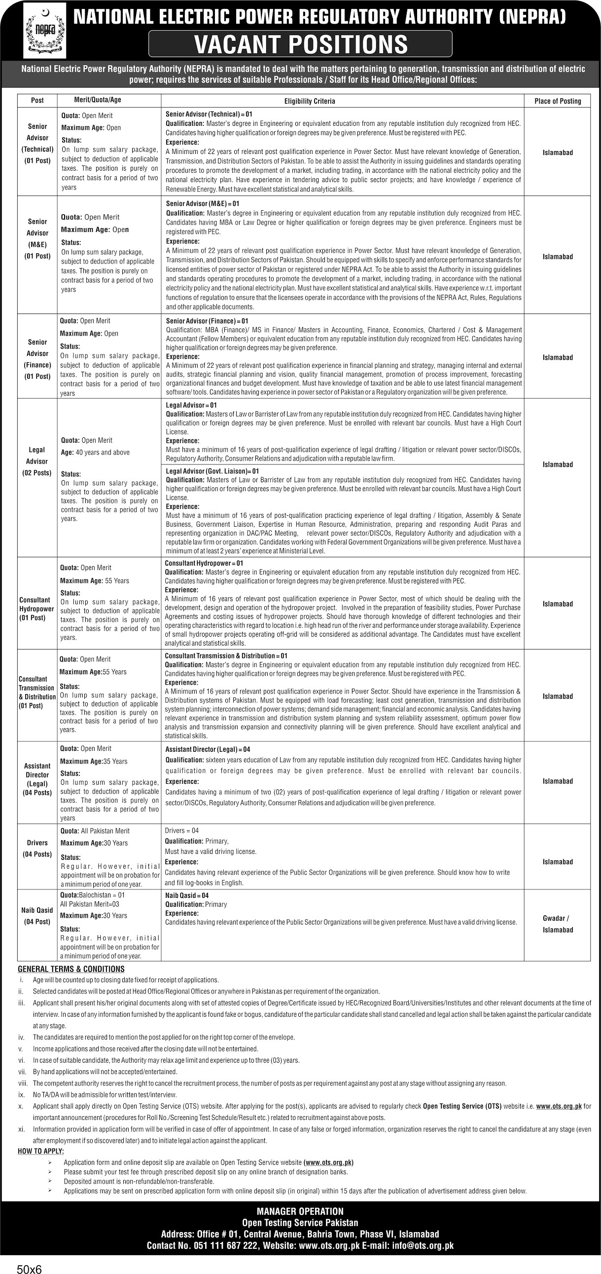 (NEPRA) National Electric Power Regulatory Authority  | OTS Jobs| Latest 2021 Jobs | www.merenukkri.com