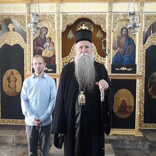 Стазама Светог Василија Острошког