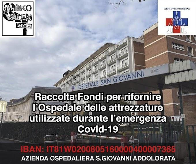 """Roma: al via un'iniziativa benefica per l'Azienda Ospedaliera """"San Giovanni Addolorata"""""""