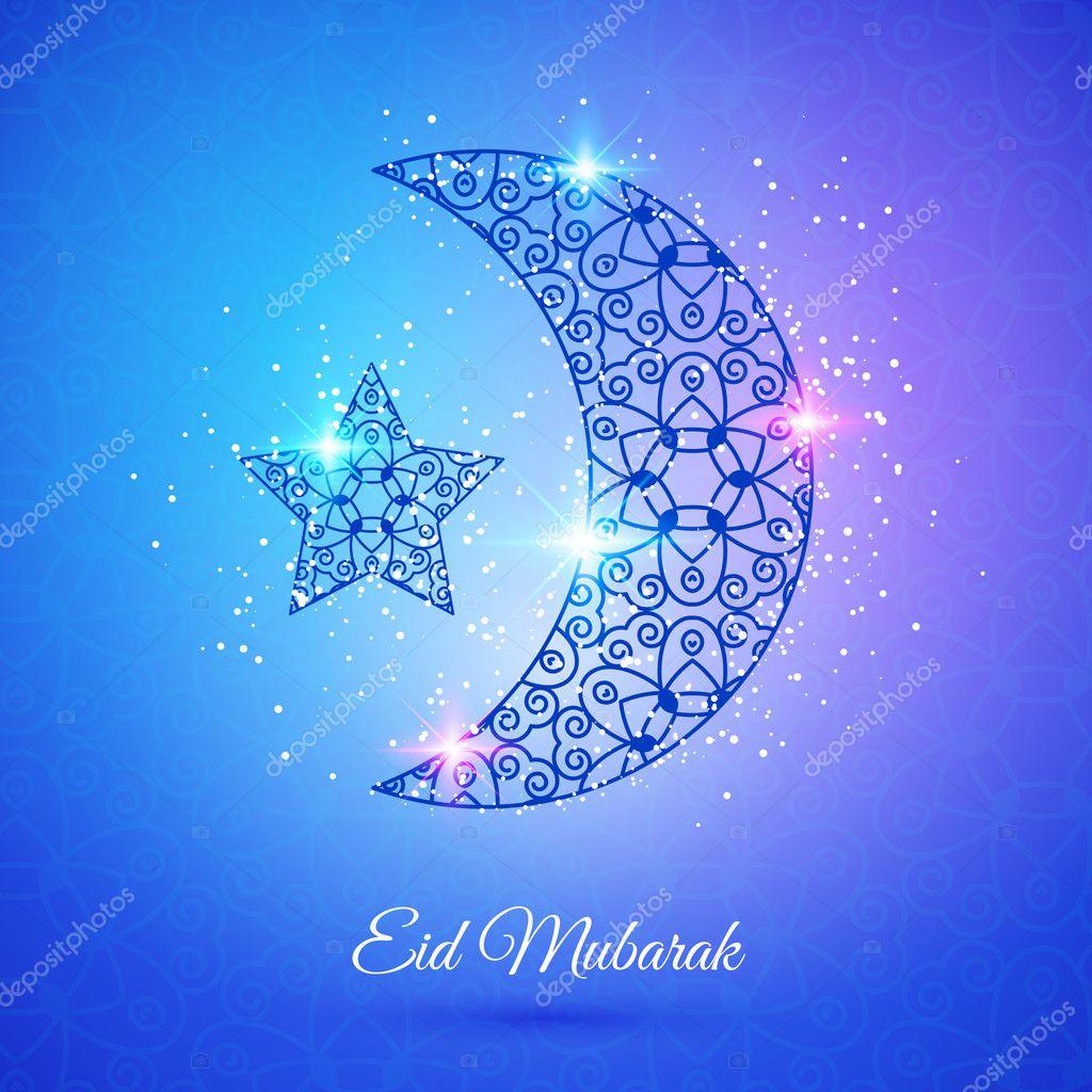 Bakra Eid Mubarak Free Images 2020 & HD Greetings