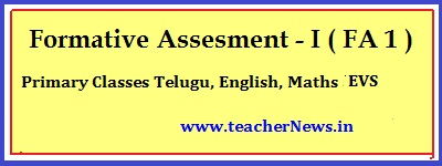 Primary Classes FA 1 Question Papers 2017 1st to 5th Classes All Subjects