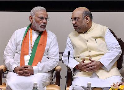 Gorkha Janmukti Morcha Leaves Modi Shah