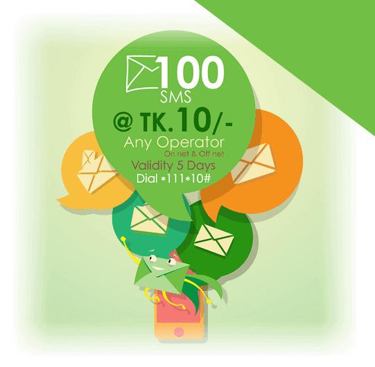 Teletalk to other operator SMS bundle