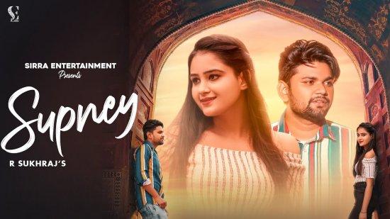 Supney Lyrics R Sukhraj