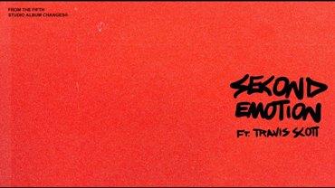 Second Emotion Lyrics - Justin Bieber Ft. Travis Scott