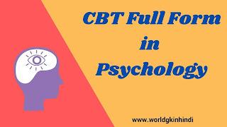 cbt full form in psychology