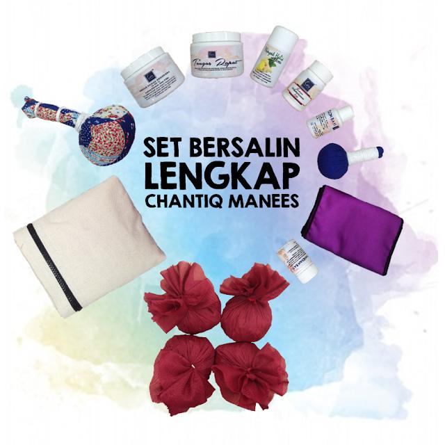 SET BERSALIN LENGKAP CHANTIQ MANEES