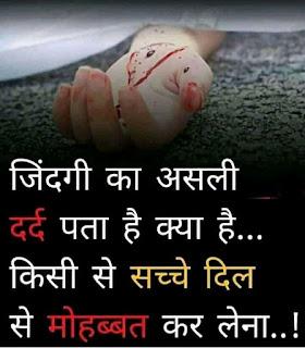 love status 2018 whatsapp shayari photo hindi,love status english 2018