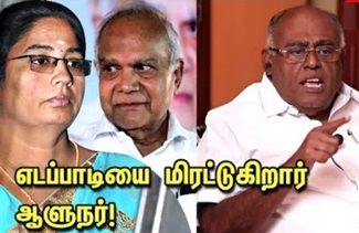 Pala.Karuppiah Slams Governer | Nirmala Devi Issue