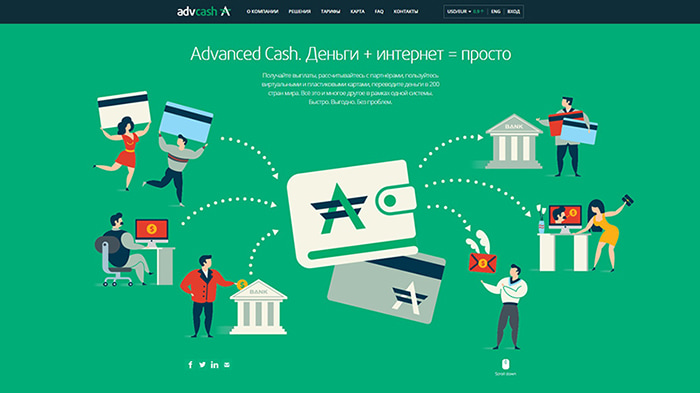 Новости по Advanced Cash