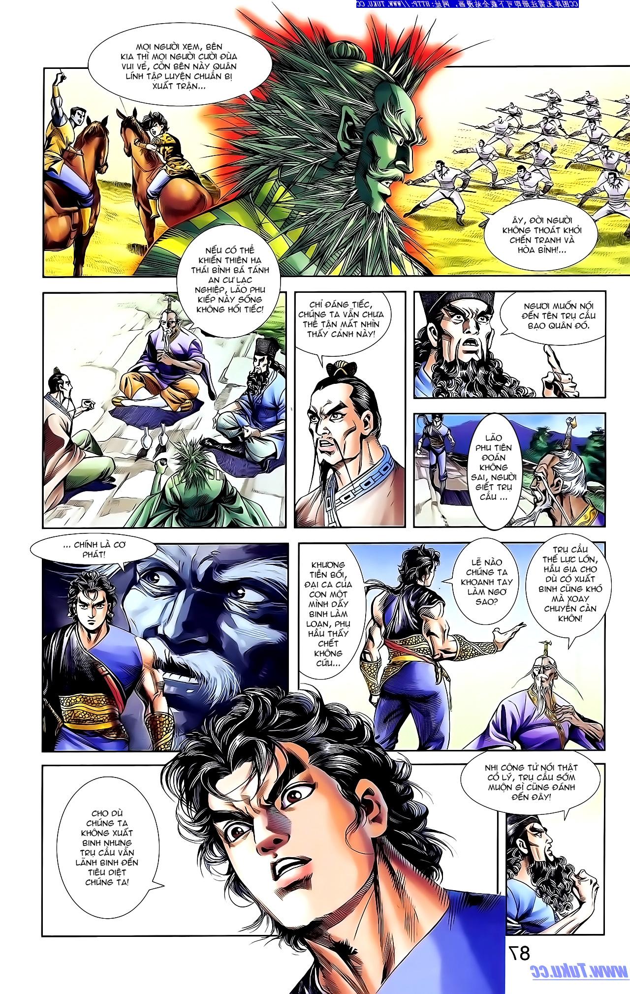 Cơ Phát Khai Chu Bản chapter 147 trang 17