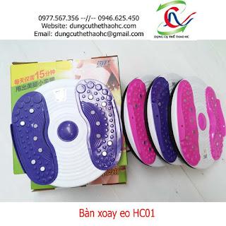 Bàn xoay eo HC01