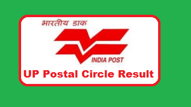 UP Postal Circle Result 2019