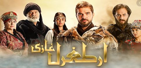 ertugrul ghazi urdu season 1 episode 4