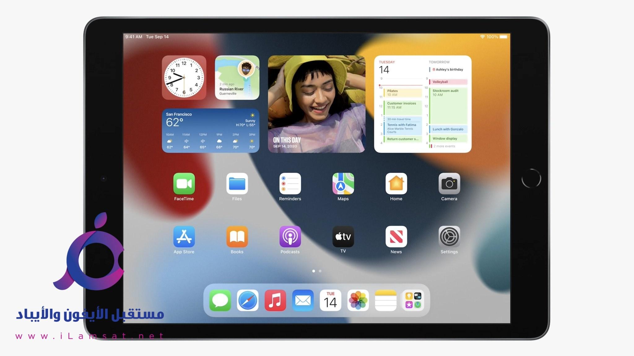 آي باد و آي باد ميني 2021 مواصفات و مميزات وسعر iPad