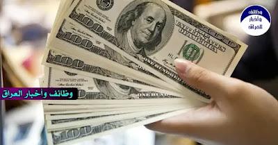 ارتفعت اسعار صرف الدولار مجدداً، في اسواق البورصة الرئيسية والاسواق المحلية، اليوم الخميس ( 17 كانون الاول 2020).  وسجلت بورصة الكفاح 137.000 دينار مقابل 100 دولار امريكي، فيما سجلت اسعار الصرف ليوم امس الاربعاء في بورصة الكفاح 129.500 دينار لكل 100 دولار.  اما اسعار سعر الصرف في الاسواق المحلية فقد ارتفعت ايضا حيث كان  سعر البيع: 138.000 دينار لكل 100 دولار.  سعر الشراء: 136.000 دينار لكل 100 دولار.