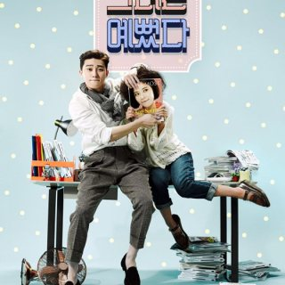 Sinopsis Drama Korea She Was Pretty Episode 1 – Terakhir