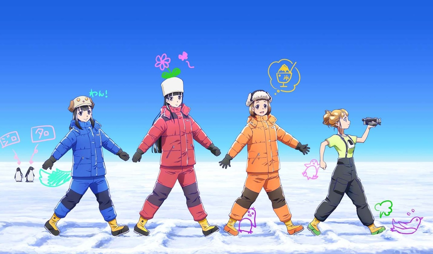 El anime Sora Yorimo Tooi Basho contara con 13 capítulos