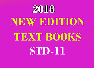 Plus one 11th std accountancy 2018 new edition Text book free download