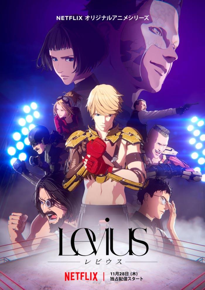 Levius anime - Netflix
