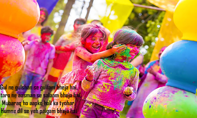 Happy Holi Photos 23