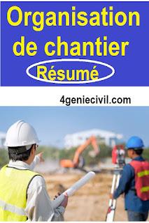 Organisation de chantier génie civil