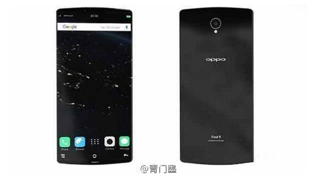 Oppo-Find-9-specifications