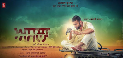 asla gagan kokri lyrics